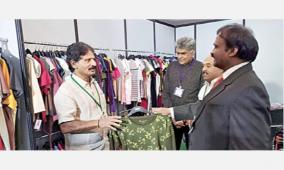 international-handloom-exhibition