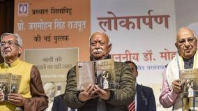 gandhiji-kept-agitations-in-check-mohan-bhagwat