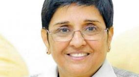 probe-against-medical-colleges-continues-kiranbedi