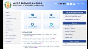 mar-2020-hse-1-2-private-candidate-hall-ticket-download