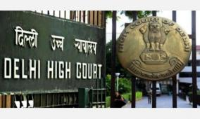 petitioner-fined-rs-25-lakh-for-plea-against-cbse-sample-paper