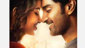 ninnu-kori-first-look-released