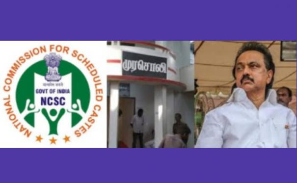 high-court-order-to-respond-ncsc-to-murasoli-land-issue