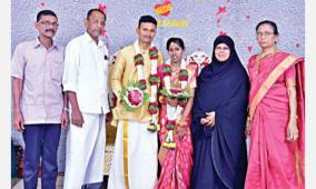 muslim-couple-hindu-daughter-marriage
