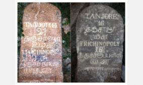170-old-tamil-letters