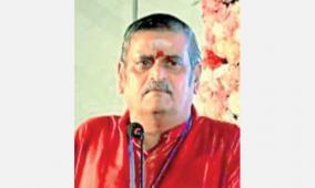rajaram-passed-away