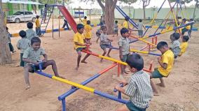 pudhukottai-government-school