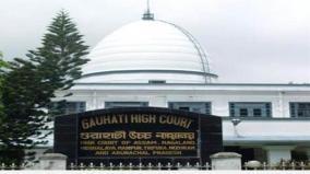 guwahati-high-court