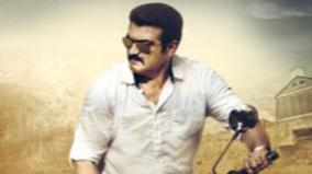 ajith-injured-in-valimai-sets