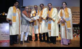 93-year-old-youngster-finishes-masters-from-ignou