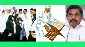 new-building-for-haj-pilgrims-twice-increase-in-ulama-s-pension-amount-cm-announces
