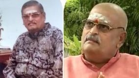 sivanandha-gurukulam-rajaram