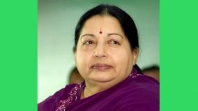 jayalalithaa-birthday-budget-presentation-meeting-ops-eps-announcement