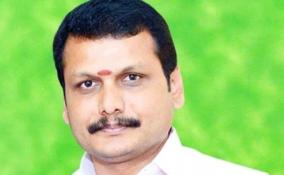 fraud-for-hiring-jobs-in-transport-corporations-senthil-balaji-case-shifted-to-special-court