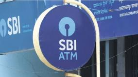 do-you-know-about-sbi-salary-package-scheme