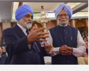 modi-govt-does-not-acknowledge-the-word-slowdown-manmohan