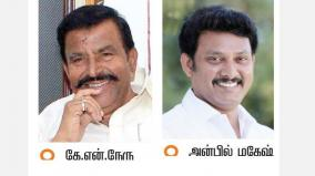 trichy-dmk-issue