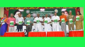 disaster-management-skills-development-training-for-ncc-college-students-started-at-presidency-college