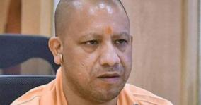 nhrc-notice-to-yogi-govt-over-malnutrition-deaths