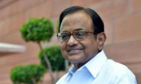 chidambaram-slams-centre-s-move-to-make-crop-insurance-voluntary