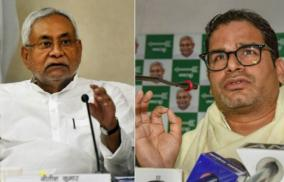 prashant-kishor-s-baat-bihar-ki-campaign-from-today