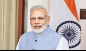 pm-narendramodi