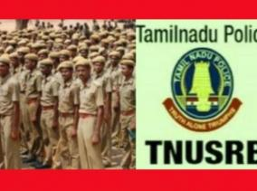 fraud-complaint-8888-police-men-exam-results-suspended-high-court-order-to-respond-to-home-secretary-dgp-usrb-member-sec