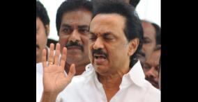 dmk-walks-out-from-assembly