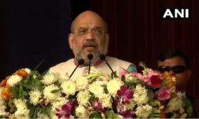 union-home-minister-amit-shah-in-arunachal-pradesh