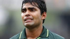 umar-akmal-trolled-for-messed-up-caption-on-twitter