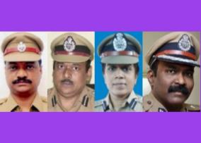 4-igs-8-digs-to-be-promoted-to-7-sps-to-be-promoted-tamil-nadu-police