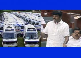 how-ambulances-work-minister-vijayabaskar