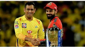 ipl-franchises-red-flag-all-star-game-likely-to-be-scrapped