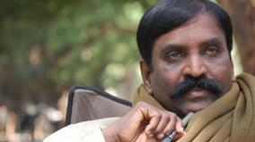 lyricist-vairamuthu-on-tamil-language