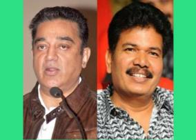 indian-2-accident-police-decide-to-send-summon-to-shankar-and-kamal