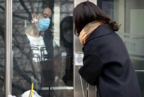 south-korea-confirms-100-more-coronavirus-cases-jumps-to-204-in-total