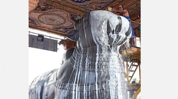 maha-shiv-rathri