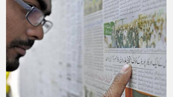 urdu-language-muslims