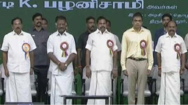 sivanthi-athithanar-manimandapam-minister-kadambur-raju-mafoi-pandiyarajan-speech