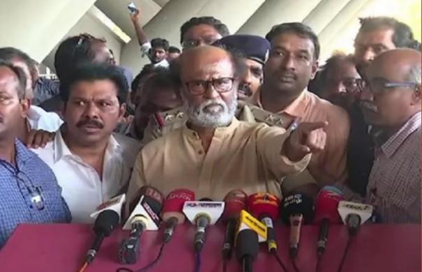 tutichorin-shooting-incident-rajini-appeals-for-exemption-from-appeals