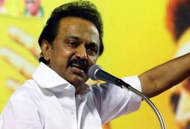 dmk-mps-to-meet-on-feb-29th