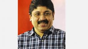 defamation-case-on-dhayanidhi-maran