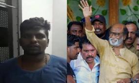 the-youth-who-asked-rajini-in-the-thoothukudi-incident-arrested-in-bike-theft-case