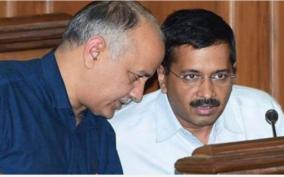 names-of-cm-arvind-kejriwal-and-deputy-cm-manish-sisodia-dropped-from-the-school-event
