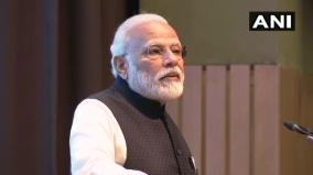 1-3-billion-indians-wholeheartedly-welcomed-critical-judicial-verdicts-despite-apprehensions-pm