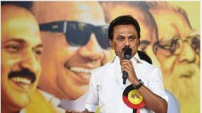 flood-prevention-is-it-worth-billions-of-crores-of-rupees-stalin-s-orders-to-district-secretaries
