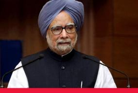 nationalism-bharat-mata-ki-jai-being-misused-to-construct-militant-idea-of-india-manmohan