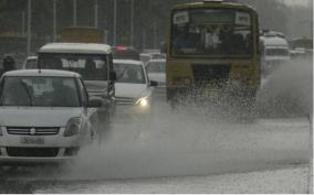 rain-in-tamilnadu