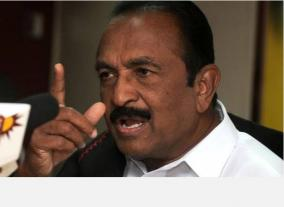 central-minister-giriraj-singh-should-be-dismissed-vaiko