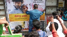 mysskin-sticking-posters-for-baaram